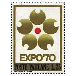 Exposition universelle d Osaka