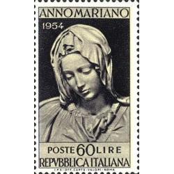 Anno Mariano 1954