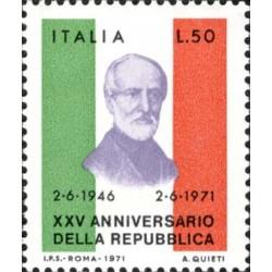 25 aniversario de la república