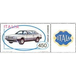 Automobili - 1ª emissione
